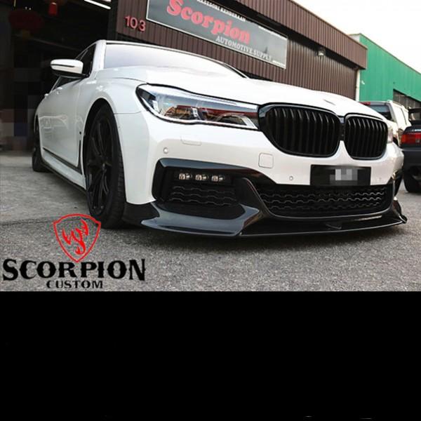 BMW 7 SERIES G12 CARBON FRONT LIP (FL 2092 )1