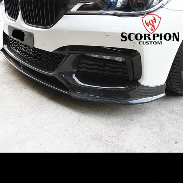 BMW 7 SERIES G12 CARBON FRONT LIP (FL 2092 )2