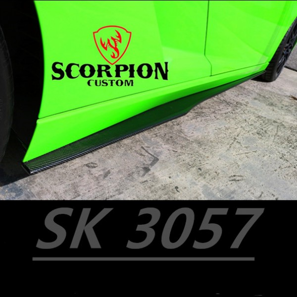 GALLARDO SIDE STAP CARBON ( SK - 3057 )1